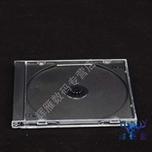 CD盒收納盒光盤盒單片裝標準透明光碟盒25個【古怪舍】