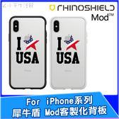 犀牛盾MOD 客製化透明背版防摔保護殼iPhone i6 i7 i8 ix I Love