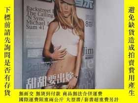 二手書博民逛書店Hit輕音樂罕見2004年8月號上 附海報Y19945