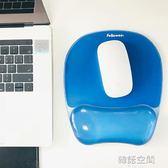 硅膠滑鼠墊 電腦辦公護腕墊 防滑手腕托 滑鼠護腕   韓語空間