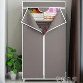 現代簡易衣櫃小號單人鋼管鋼架加固加厚布衣櫃便攜式學生組裝衣櫥igo「摩登大道」