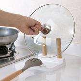 【TT 】實木鍋蓋架瀝水菜板架置物架廚房放鍋蓋架子砧板架案板架