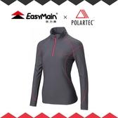 【EasyMai 女 專業級排汗保暖衫/黑灰《黑灰》】SE18084-0800/Polartec快乾休閒服/保暖機能衣/內搭中層衣