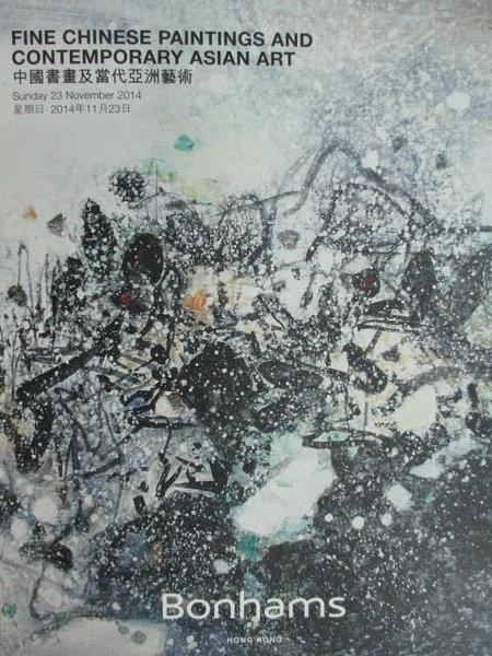 【書寶二手書T5/收藏_ZHP】Bonhams_2014/11/23_Fine Chinese Painting…Art