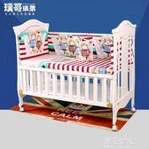 嬰兒床 實木環保漆多功能白色寶寶床歐式bb床兒童床可變書桌CY『小淇嚴選』