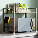 【免運】微波爐置物架 不銹鋼廚房2層架烤箱收納架省空間儲物架整理架子3層