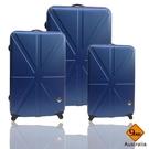 行李箱28+24+20吋 ABS材質 米字英倫系列【Gate9】