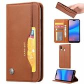 華為 Nova 4e 外卡夾手機套 磁扣翻蓋 可立式 手機套 全包防摔手機殼 保護套 可插卡皮套 Nova4e