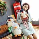 【一日出貨 限量出清】海洋動物企鵝毛絨絨玩具抱枕玩偶