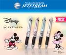uni 三菱Jetstream 4+1 MSXE5-1500D 0.5mm 2019迪士尼限定多機能筆