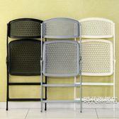 折疊椅折疊椅子凳子靠背凳塑料便攜簡約椅透氣電腦辦公家用戶外成人培訓XW(一件免運)