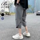 男短褲 韓版拼接抽繩大尺碼休閒運動七分褲...