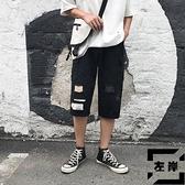工裝短褲男日系復古褲子休閒褲寬鬆七分褲【左岸男裝】
