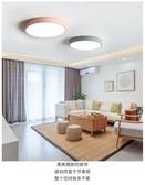 現代簡約超薄LED吸頂燈圓形
