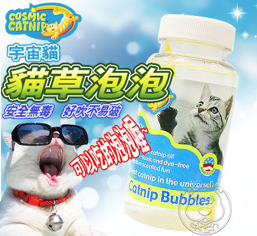 【 zoo寵物商城 】《宇宙貓》貓草油泡泡瓶5oz(147.9ml)可以邊追邊吃的唷