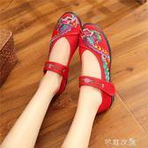 老北京女布鞋平底時尚繡花鞋民族風廣場舞蹈漢服鞋媽媽鞋開車單鞋 芊惠衣屋