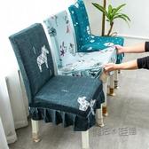 家用彈力連體椅子套簡約現代通用餐椅套布藝歐式凳子套罩餐桌椅套  魔法鞋櫃