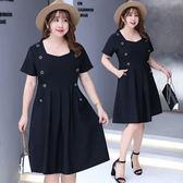 中大尺碼~兩排豎圓孔甜美設計短袖連衣裙(XL~4XL)