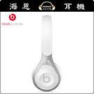 【海恩數位】美國 Beats EP 白色 耳罩式耳機 採用不鏽鋼材質 更加輕盈且堅固耐用