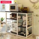 創意廚房置物架微波爐架子多層架多功能廚房收納架落地架 C款