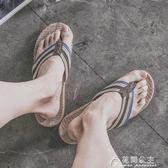 夏季新款簡約防滑拖鞋韓版情侶沙灘涼拖人字拖潮花間公主
