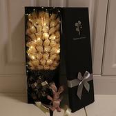 情人節禮物送女朋友媽媽生日禮物女生閨蜜香皂肥皂花禮盒玫瑰花束 - 古梵希