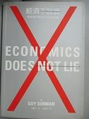 【書寶二手書T8/財經企管_G6A】經濟不說謊-後金融危機的全球經濟巡禮_索爾孟