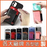 Realme X50 Pro 華碩 ZS630KL vivo X60 Pro 紅米 Note 9 小米 10T 撞色插卡 透明軟殼 手機殼 保護殼