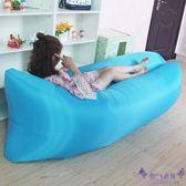 靈熙明歐美休閒充氣沙發戶外懶人沙發空氣沙發床睡袋午休野游氣床