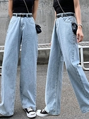 寬管褲-2020春秋裝新款高腰闊腿顯瘦牛仔褲女復古直筒寬鬆泫雅垂感拖地褲