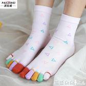五指襪女 五指襪女 純棉中筒短筒春夏女士薄五指襪純棉可愛分趾襪吸汗透氣 芭蕾朵朵
