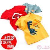 男童短袖t恤棉質潮童寶寶2019夏裝款韓版中小童兒童男孩女童上衣