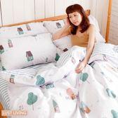 LUST LIVING【青林牧場】100%純棉、雙人加大6尺精梳棉床包/枕套/薄被套組、台灣製