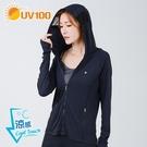 UV100 防曬 抗UV-涼感口罩連帽女外套-開眼洞