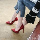 高跟鞋早尖頭細跟流行女鞋百搭工作職業黑色女單鞋 全館免運