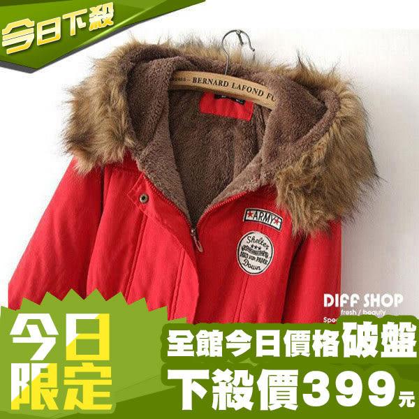 【DIFF】正韓國風 羽絨外套加厚大毛領收腰連帽外套 連毛帽 大衣 森林系 森女系【J01】