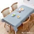 日式碎花桌布客廳棉麻茶几布 布藝長方形餐桌墊台布餐桌布 618購物節