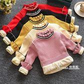 毛衣-女童秋冬裝毛衣新款兒童針織衫加絨加厚韓版洋氣女寶寶打底衫 Korea時尚記