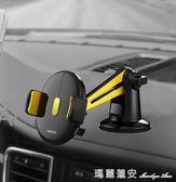 車載手機架吸盤卡扣式前擋風玻璃多功能伸縮導航支架 瑪麗蓮安