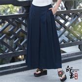 女裝民族風棉麻高腰純色闊腿褲 寬鬆顯瘦大腿褲裙褲 萬聖節鉅惠