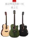 吉他 演奏級單板民謠木吉他初學者成人男女學生41寸練習民謠帶配件教學JD 晶彩生活