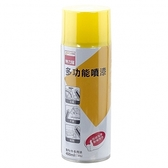 多功能噴漆-黃色108