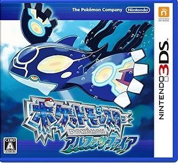 3DSLL-精靈寶可夢 始源藍寶石 日文版 新品 PLAY-小無電玩