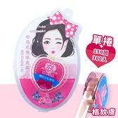 SB 甜心美妝捲筒式雙眼皮貼-愛心款 秀麗型 隱形格紋膚-150回/300入