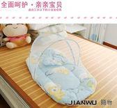 嬰兒蚊帳免安裝可折疊開門式寶寶BB