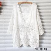 甜美繡花鏤空蕾絲衫沙灘防曬衣罩