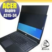 【Ezstick】ACER A315-34 筆記型電腦防窺保護片 ( 防窺片 )
