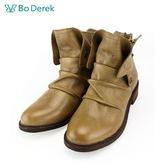 【Bo Derek 】仿褶皺翻扣拉鍊短靴-卡其