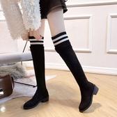 過膝小個子長筒靴女2020秋季新款彈力高筒瘦瘦靴粗跟顯腿細襪子靴 聖誕鉅惠