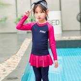 兒童連體泳衣水母寶寶正韓潛水游泳衣男女